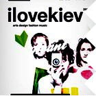 Line-up фестиваля ilovekiev