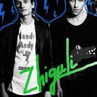 Zhiguli New Mix