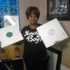 Мать Джей Диллы продает пластинки сына на eBay