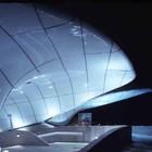 Современная архитектура малых форм от Zaha Hadid