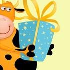 Забавные вещицы от «Оранжевой Коровы»