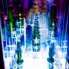Heineken STR Bottle – новый must have клубной жизни!