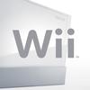 Компания Nintendo закрыла производство приставок Wii