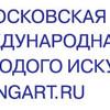 Объявлена Специальная программа III Московской международной биеннале