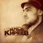 Ilya Kireev: музыка без нот