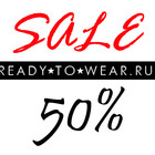 50% SALE – онлайн-скидки в Ready-To-Wear.ru