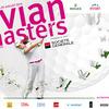 Evian®  вдохновляет женщин на победу на Эвиан Мастерс 2012