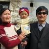 Китайские юристы в осаде
