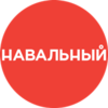 Сторонники Навального перезапустили его блог на независимой платформе