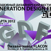 Fashion exhibition on GENERATION DESIGN FEST