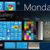MCPD: Windows Phone Developer. Разработчик мобильных приложений
