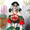 Винтажные иллюстрации J.J. Grandville