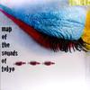 «Карта звуков Токио» Изабель Койшет