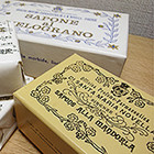 О Флоренции и любимом мыле Ганнибала Лектера