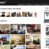 Социальная сеть для дизайнеров ilConte теперь еще удобнее