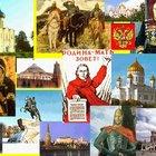 Нейминг по русски