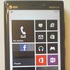 В сеть попали скриншоты с новой версией Windows Phone