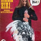 «Глупый и злой» журнал Hara Kiri