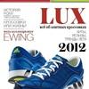 Новый номер журнала Sneaker Freaker №7 уже в продаже!