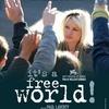 Это свободный мир