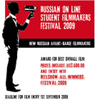 The Online Russian Student Filmmakers Festival 2009