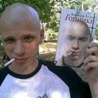 В. Козлов «Гопники»