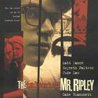 Талантливый мистер Рипли