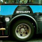 Автобус, милый мой автобус