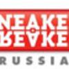 Sneakerfreakermagazine.ru