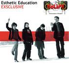 Новый эфир KoLaPS ШОУ Рок-групповуха:Esthetic Education