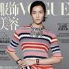 Apple Watch появились на обложке китайского Vogue