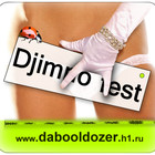 DJimno fest от группы Da'booldozer