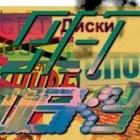 AU 02 mix by andrei ushi