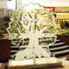 Zlaty Bazant Naturalny Radler: Ледяные деревья