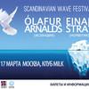 Scandinavian Wave в Москве (Olafur Arnalds). 17 Марта, Клуб MILK