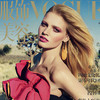 Day & Night: Лара Стоун на обложках китайского Vogue