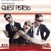 Открытие концертного сезона в Куршевеле!