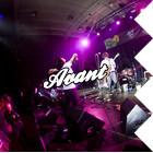 Твое выступление на Avant 2010