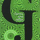 «Пытка для гения» Джои Гебель