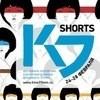 K-SHORTS Фестиваль корейских короткометражных фильмов