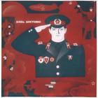 Искусство плаката в России 1961–85 гг. (part. 2)