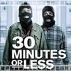 Трейлер дня: «30 минут или меньше»