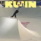 Kwin mag 3