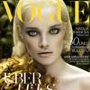Обложки Vogue: Турция, Мексика и Япония