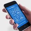 По Библии создано мобильное приложение