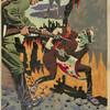 Окна на войну: советские плакаты ТАСС дома и за границей