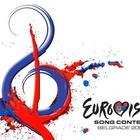 Адский конкурс «песни»