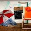 """Пляжный отдых в """"Зонтах"""""""