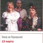 Театральный фестиваль к 200- летию Н.В.Гоголя
