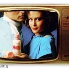 На каком телевизоре в детстве ты смотрел мультики?